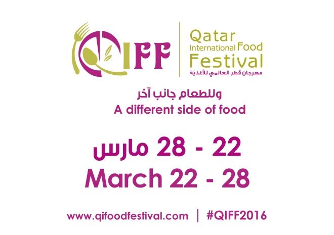 QIFF Arabic Logo